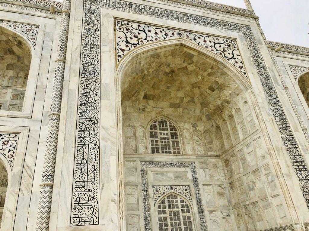 A photo of the Taj Mahal up close.
